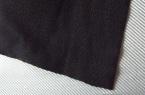 Distansfilt 0.7 mm